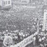 米子東のベスト4入り(1956年夏)の原動力となったエース「長島康夫」投手について